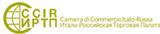 Camera di Commercio Italo-Russa (CCIR)