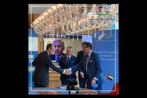 Hub for Business – La Regione Lazio all'Expo Dubai