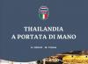Thailandia a portata di mano